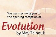 """""""Evolution"""" Solo Exhibition by May Talhouk"""