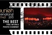 Jounieh Fireworks Photo Contest 2013