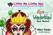 Alice in Wonderland - Little me Little you