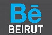 Portfolio Review Night in Beirut