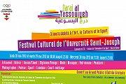 Daraj El Yassouiyeh - Festival Culturel de l'USJ