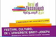 Daraj Al Yassouiyeh 2013