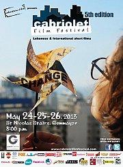 Cabriolet Film Festival 2013 - 5th Edition