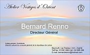 Art Exhibition by Bernard Renno