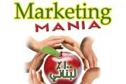 Marketing Mania 2012