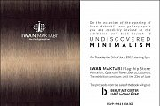 Undiscovered Minimalism - Book Launch