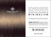 Undiscovered Minimalism - Book Launch