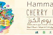 Hammana Cherry Day 2013