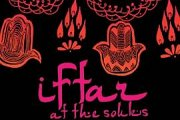 Iftar at the Souks