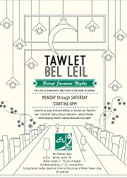 Tawlet bel leil - Beirut Jasmine Nights