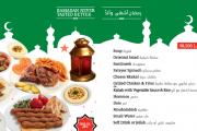 Iftar at Kababji Grill