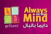 Geitawi On My Mind 2013