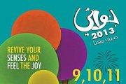 Benwaty Festival 2013