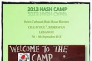 The Hash Camp Is Coming - Are You?