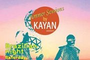 Summer Sessions presents Afro-Brazilian night