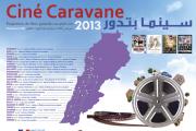 Ciné Caravane 2013