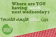 Green Your lunch break in Tallet el Khayyat!