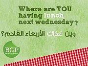 Green Your lunch break in Tallet el Khayyat!