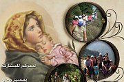 Retraite Spirituelle CVX Liban