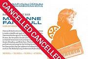 Marianne Faithfull in Concert – Part of Baalbeck International Festival 2013