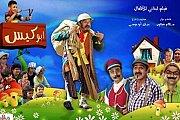Abou Keyss Movie Caravan