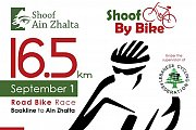 Shoof By Bike 2013