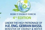Beirut Energy Forum 2013 - 4th Edition