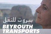 BEYROUTH TRANSPORTS (52', 2011) by Aidan Obrist