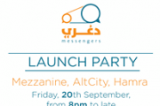 Deghri Messengers: The Launch Party