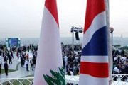 Photo competition: Celebrating British - Lebanese ties