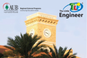 Robotics & Renewable Energy Courses for Kids at AUB