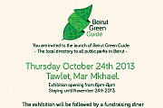 Beirut Green Guide Launch & Exhibition