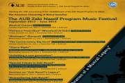 The AUB Zaki Nassif Music Festival 2013-2014