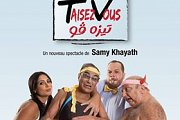 Taisez-Vous - A Theater Play by Sami Khayat with Pierre Chamassian