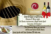 Cheese & Wine Night with Club Grappe