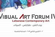 Visual Arts Forum IV - Tripoli