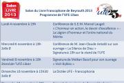 L'UFE-Liban au Salon du Livre Francophone de Beyrouth 2013