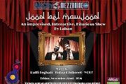 Jood Bel Mawjood - Improv Show by Laban
