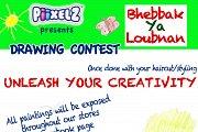 Bhebbak  Ya Loubnan Drawing contest @ Piixelz