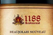 Beaujolais Nouveau 2013 au 1188 Byblos
