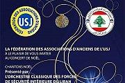 Chantons Noel - Organisé par La Federation des Associations d'Anciens USJ