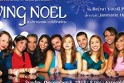 SWING NOEL a Christmas Celebration