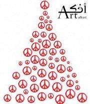 WE ART FOR PEACE - AFKART- CHRISTMAS 2013