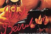 "Nahnoo Cine Club - ""West Beirut"" : Movie & Discussion"