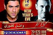 New Year's Eve 2014 with Wael Kfoury & Kadim Al Saher at Phoenicia