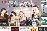 New Year's Eve 2014 at Al Kamanja