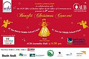 8th Annual Benefit Christmas Concert