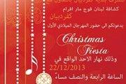 Kfardebian Christmas Fiesta