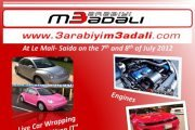 The Lebanese Tuning Show 7 & 8 July 2012