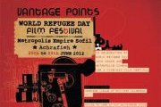 Vantage Points - World Refugee Day Film Festival